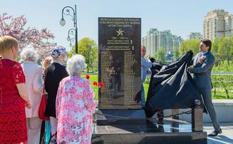 В Большом Московском цирке почтили память погибших за Родину