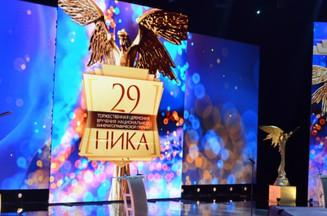 29-я ежегодная церемония вручения национальной кинематографической премии «НИКА»