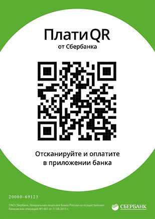 DigitalQR_page-0001.jpg