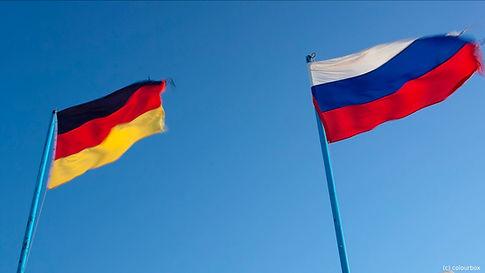 Флаг германии и россии вместе.jpg