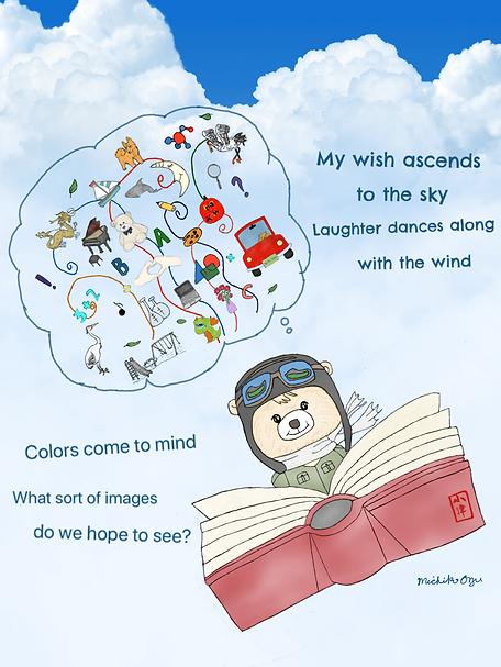 Pilot Junior(Metaphor).PNG