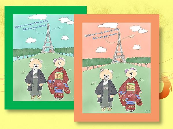 Kimono Bears in Paris2(PNG).png