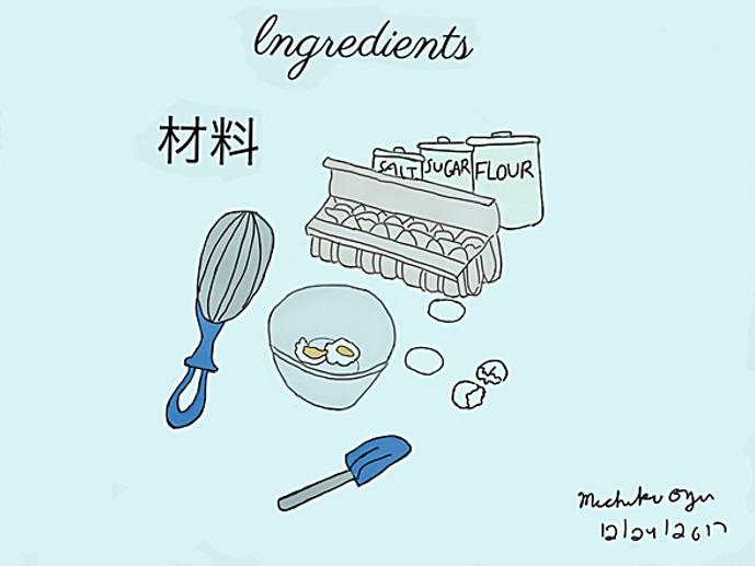 Ozu's Pastry Ingredients image