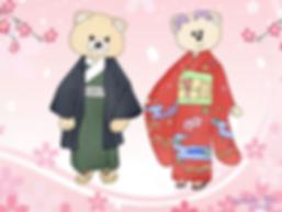 Kimono bears.PNG