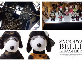 Snoopy and Belle at the Beverly Center