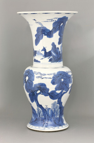 Chinese Kangxi yen-yen vase C.1700.