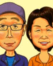 20180621matumotosama500_edited.jpg
