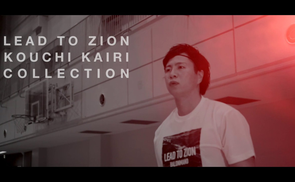 KOCHI KAIRI COLLECTION