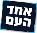 cropped-logo-1haam.png