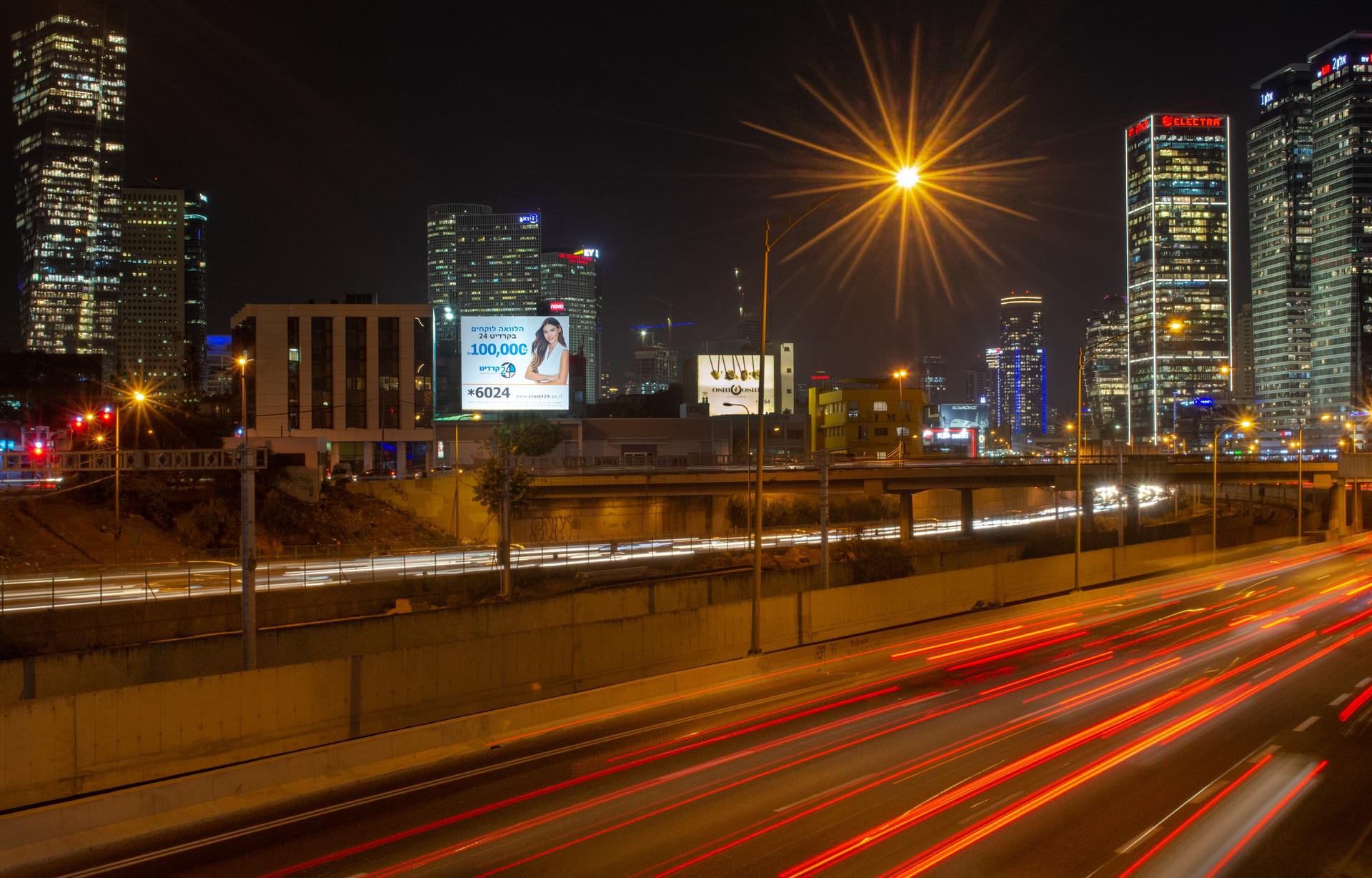 פרסום על גבי קירות בתל אביב