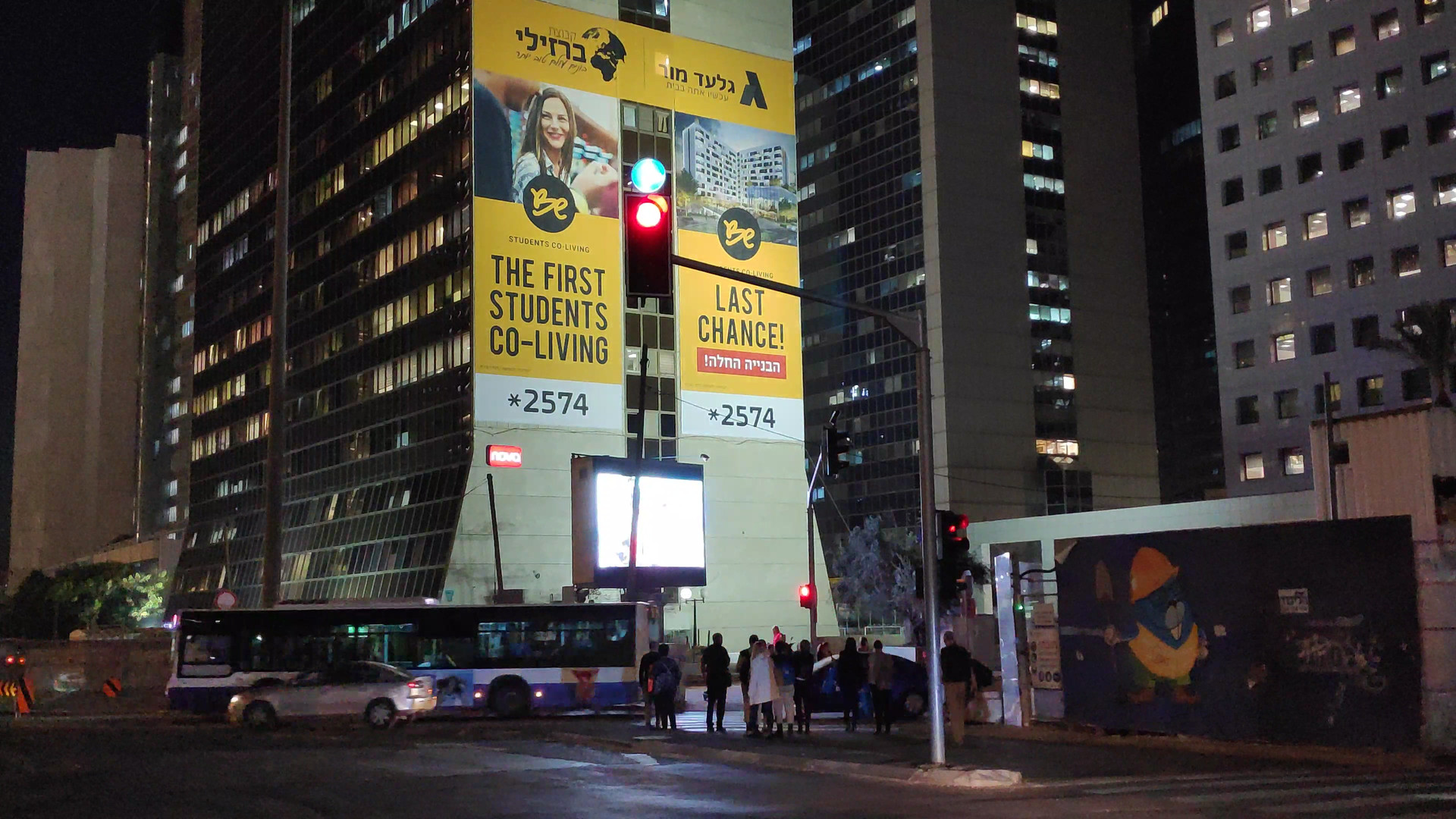 קמפיין עבור חברת גלעד מור וברזילי
