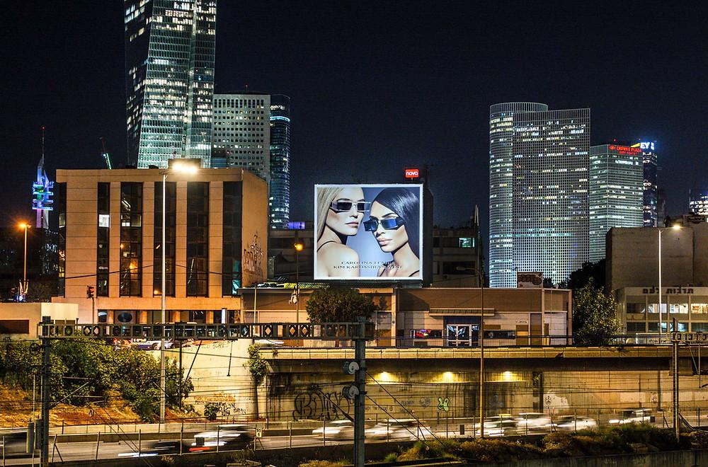 """שלט חוצות של חברת נעמן בקיר """"בית אלפא"""" של נובה מדיה בנתיבי איילון"""