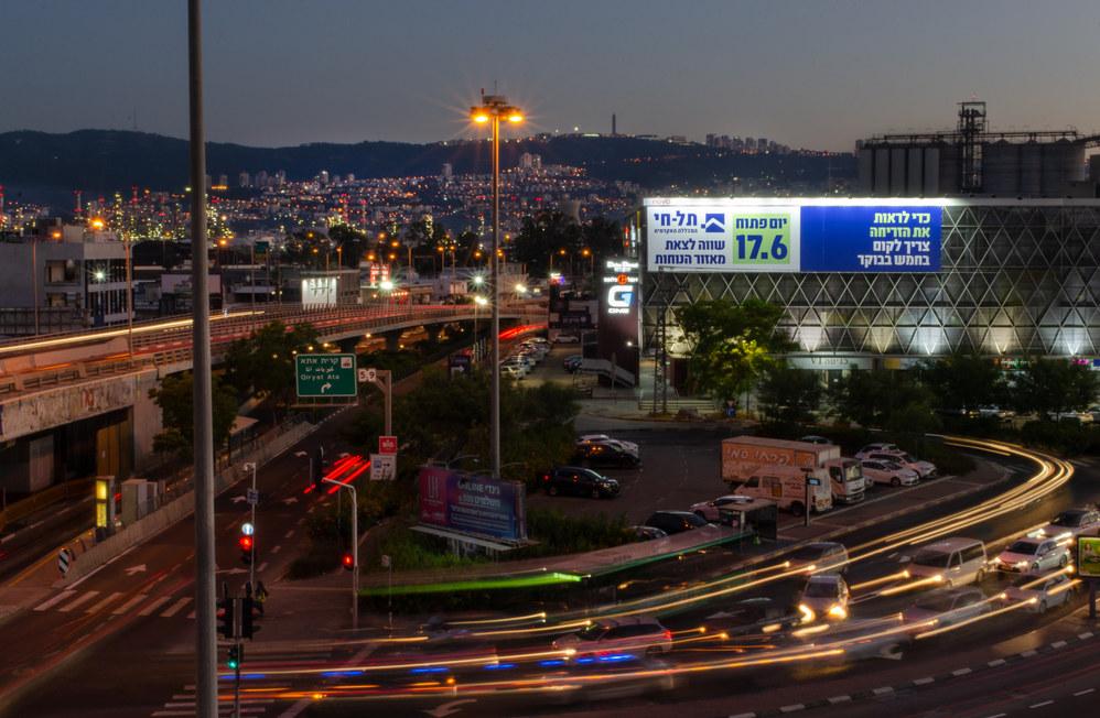 פרסום חוצות | שלטי חוצות | חיפה