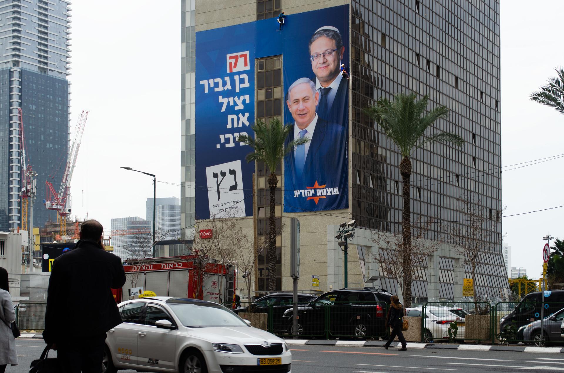 חשיפה מרחוב אבא הילל רמת גן