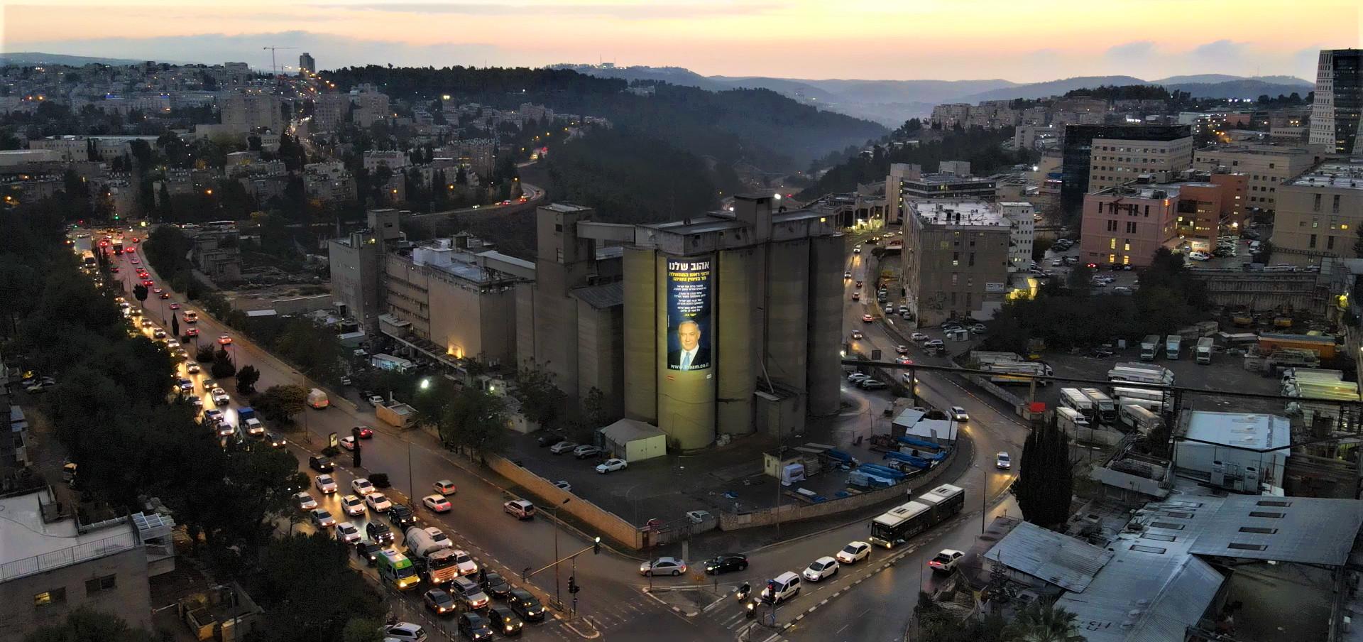 אהוב שלנו - בית הדפוס ירושלים