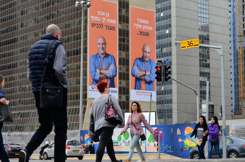 שלטי חוצות - פרסום חוצות בתל אביב