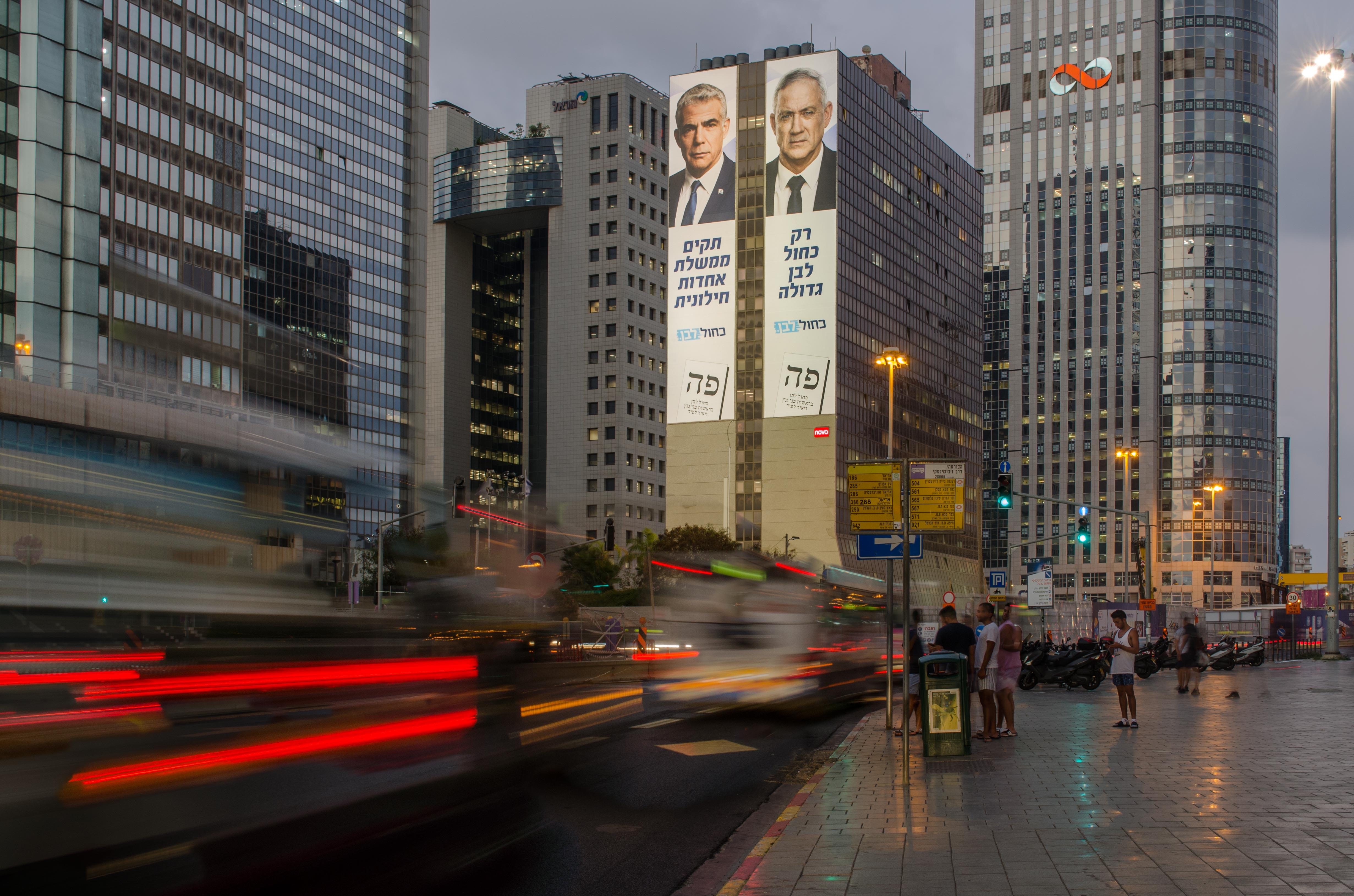 פרסום חוצות בורסה רמת גן