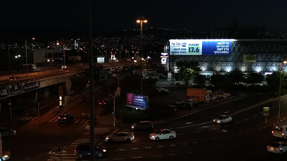 פרסום חוצות בחיפה