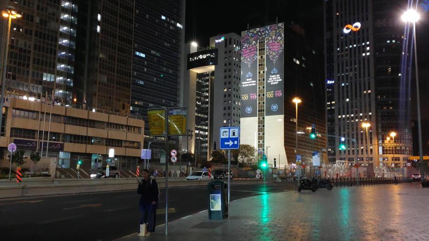 קיר הבורסה - קמפיין משטרת ישראל