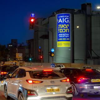 AIG קמפיין בירושלים