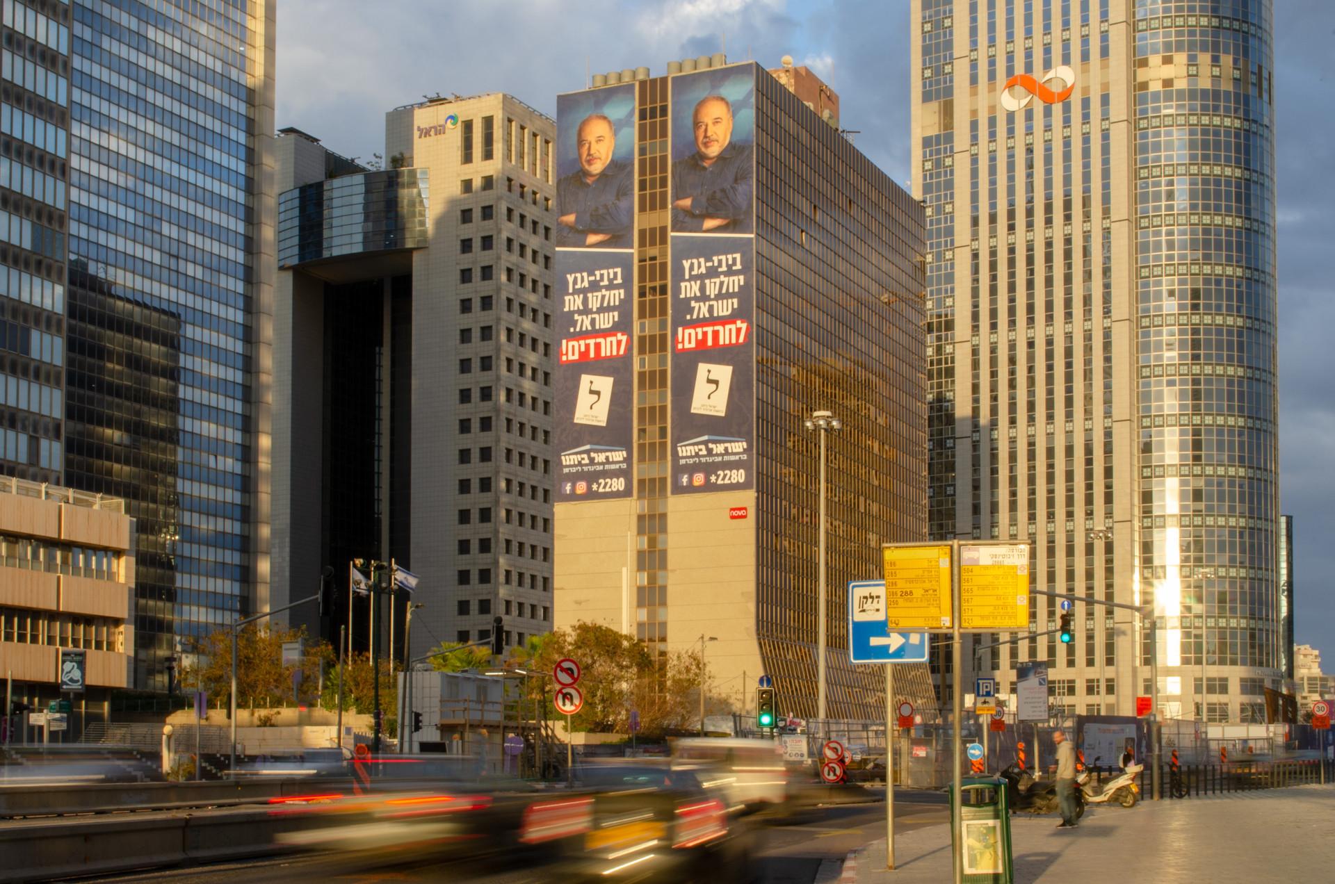 ישראל ביתנו קמפיין בחירות