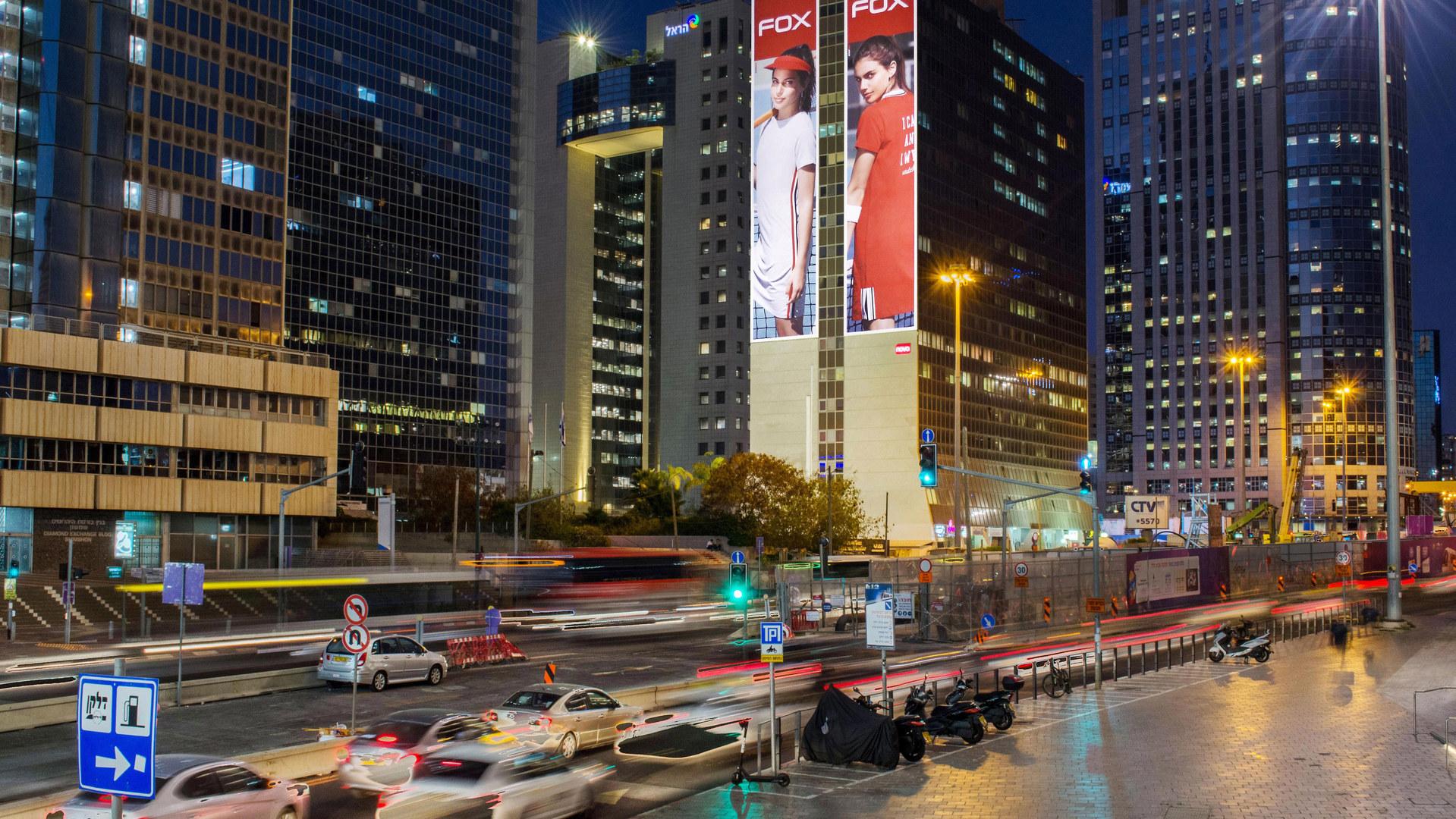 קיר הבורסה - פרסום חוצות רמת גן
