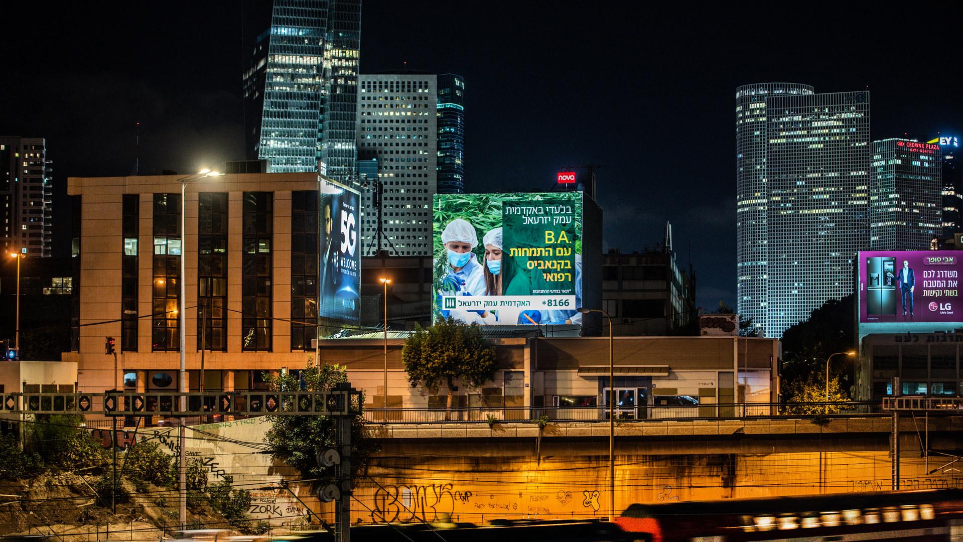 שלטי פרסום חוצות ענק על גבי קירות - שלטי חוצות תל אביב