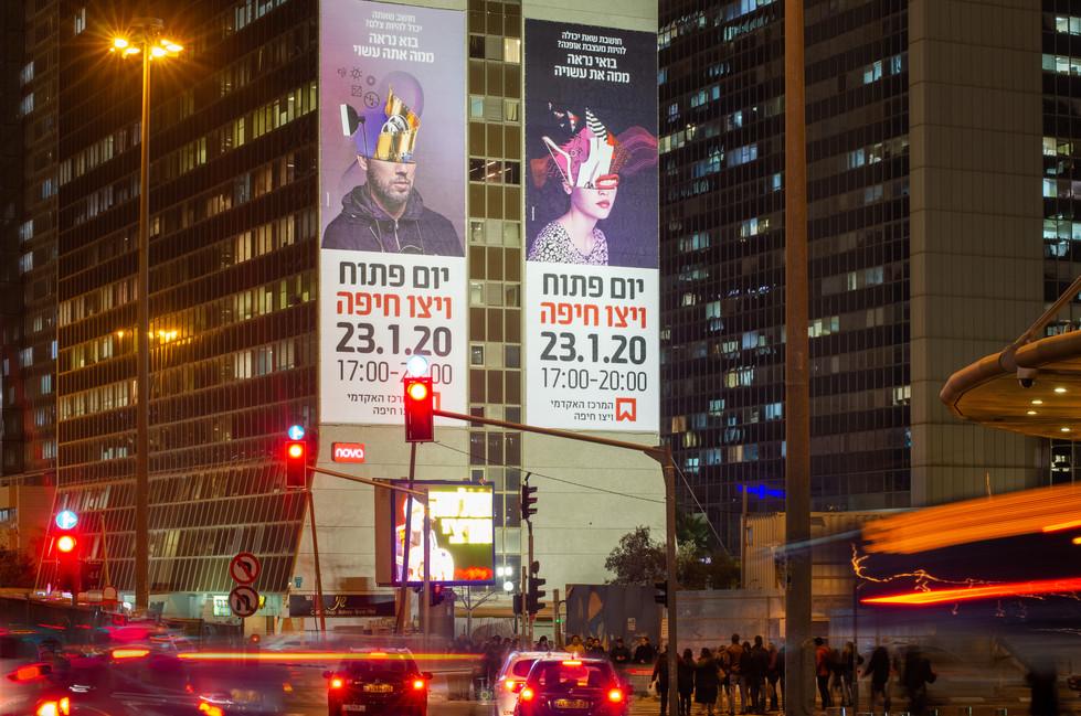 יום פתוח מכללת ויצו חיפה