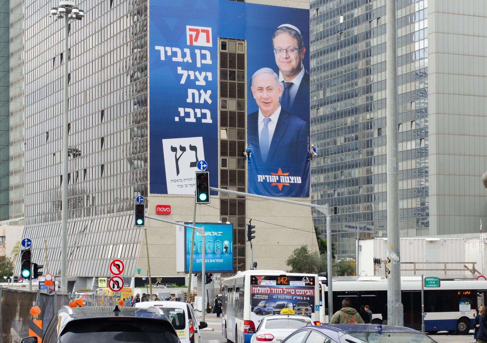 עוצמה יהודית - קיר עלית