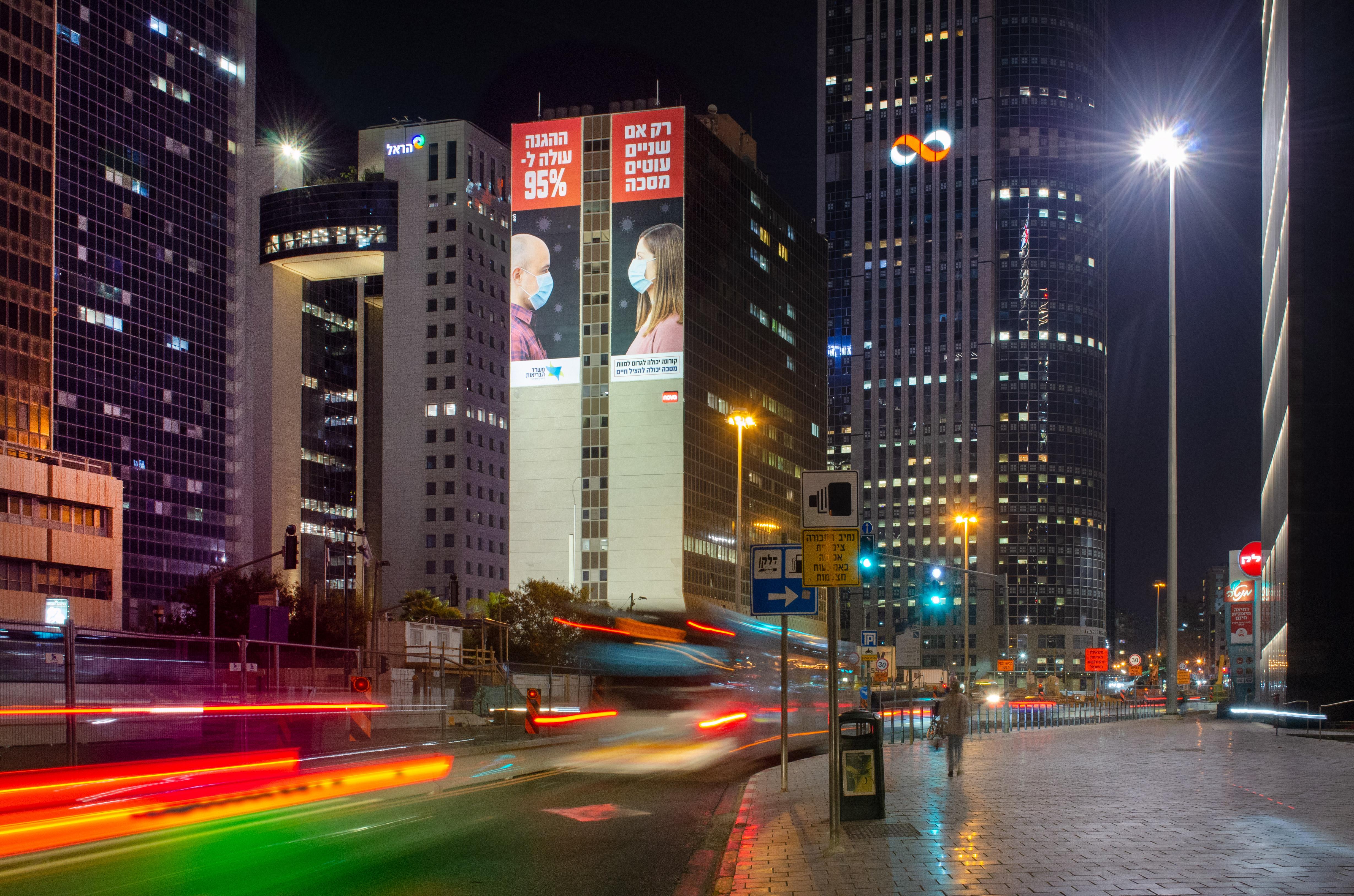 קורונה - לפמ - קיר הבורסה