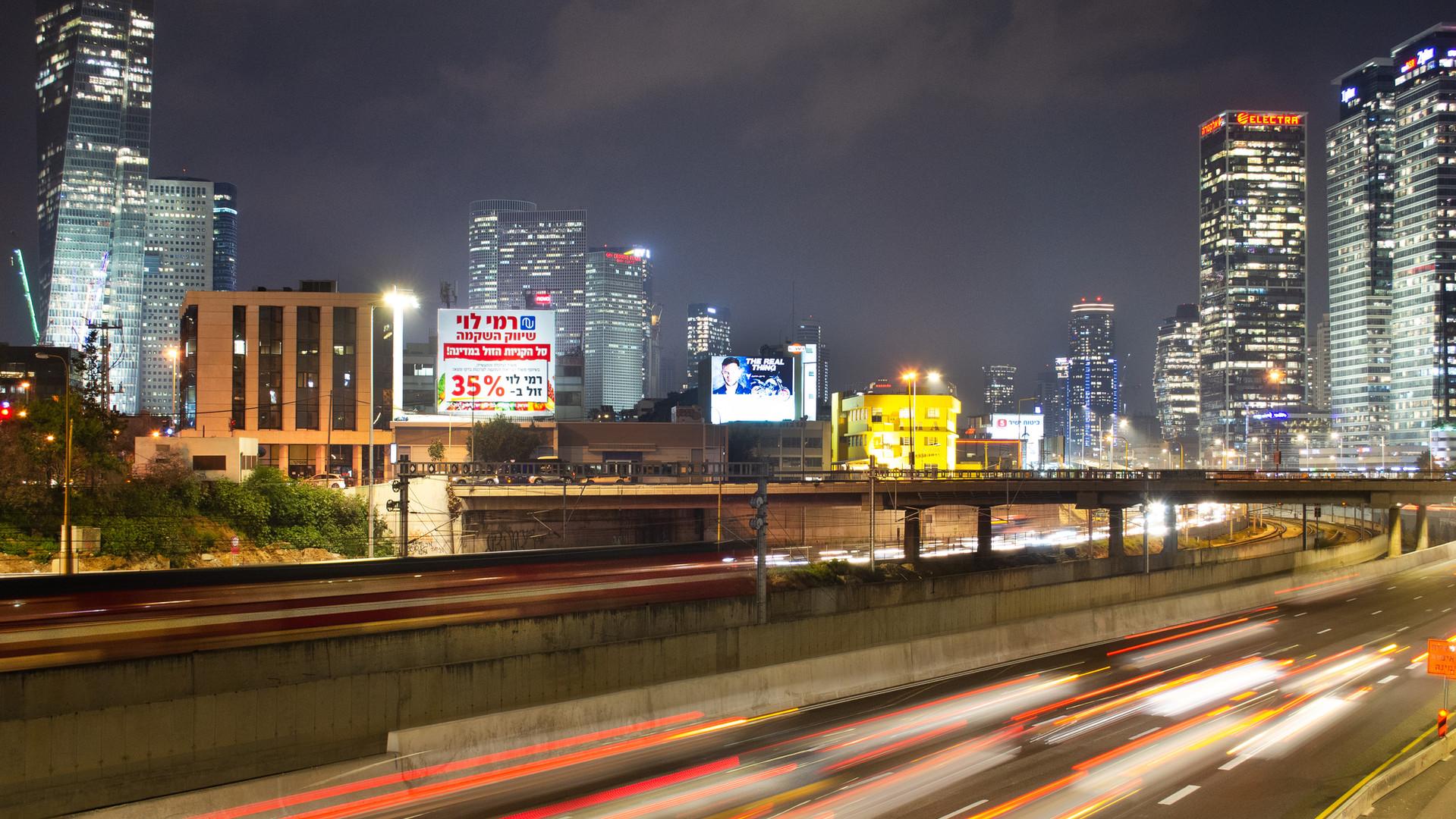 פרסום חוצות תל אביב | איילון