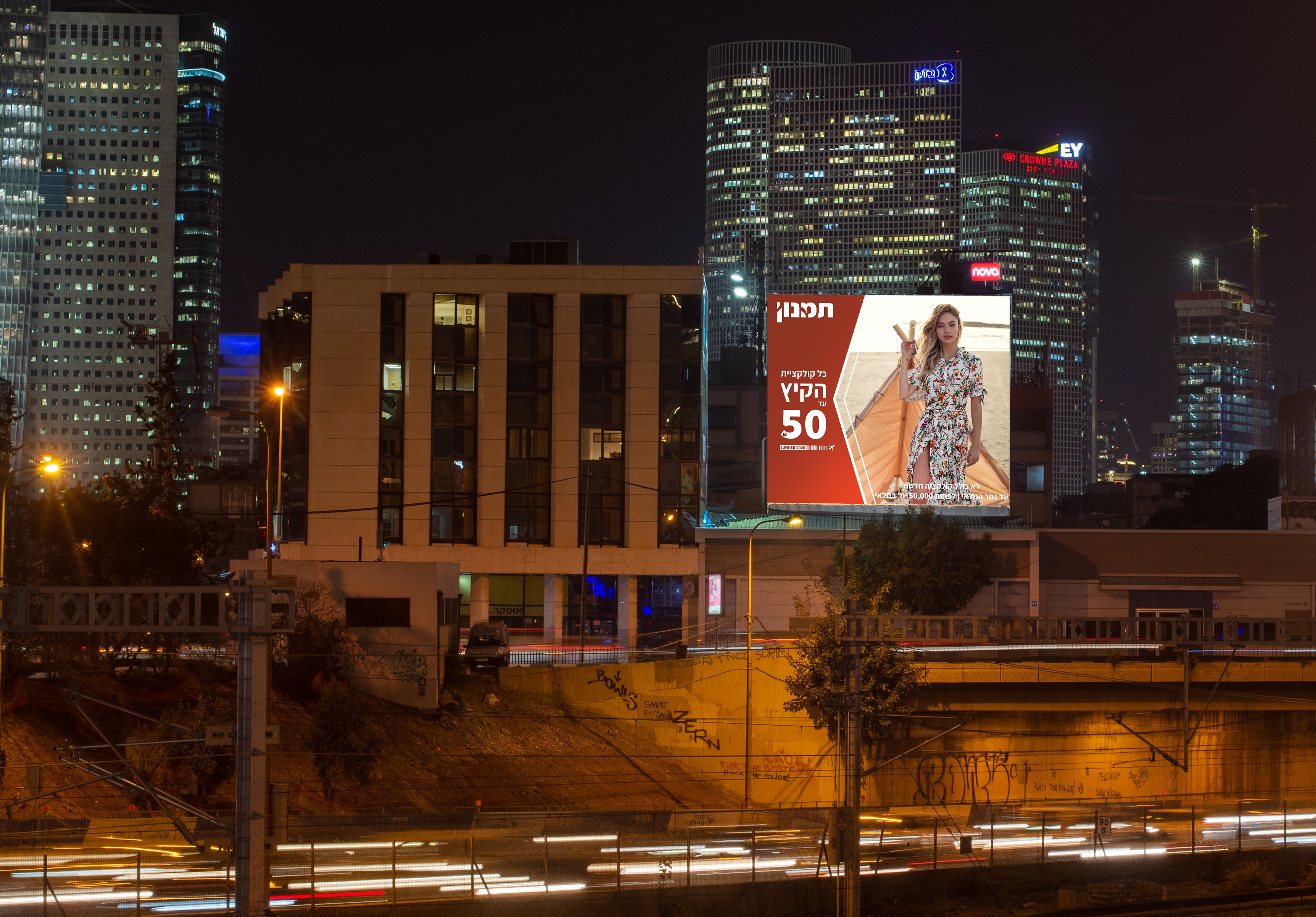 שלטי חוצות בתל אביב