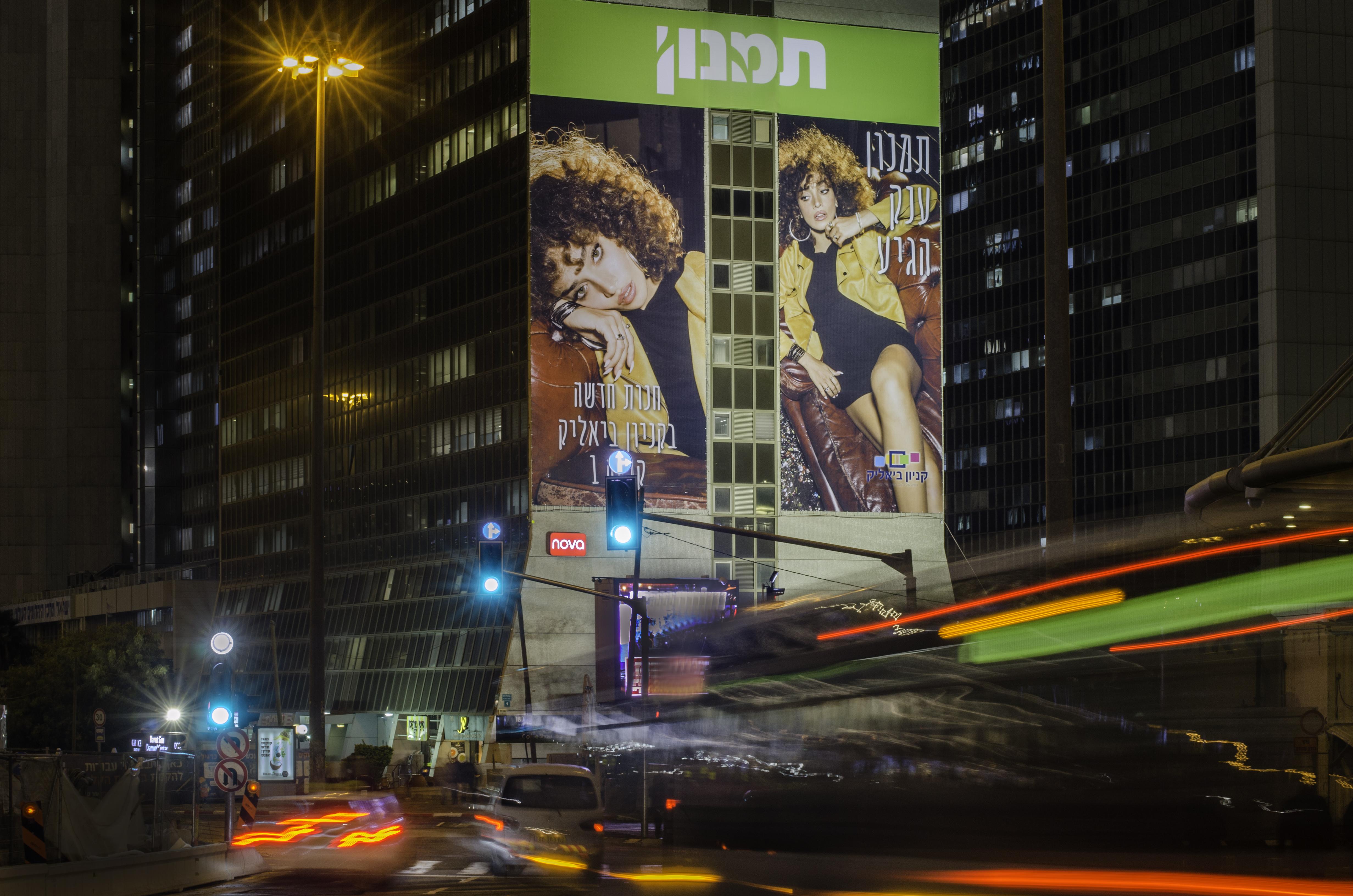 פרסום חוצות בורסה רמת גן קיר עלית