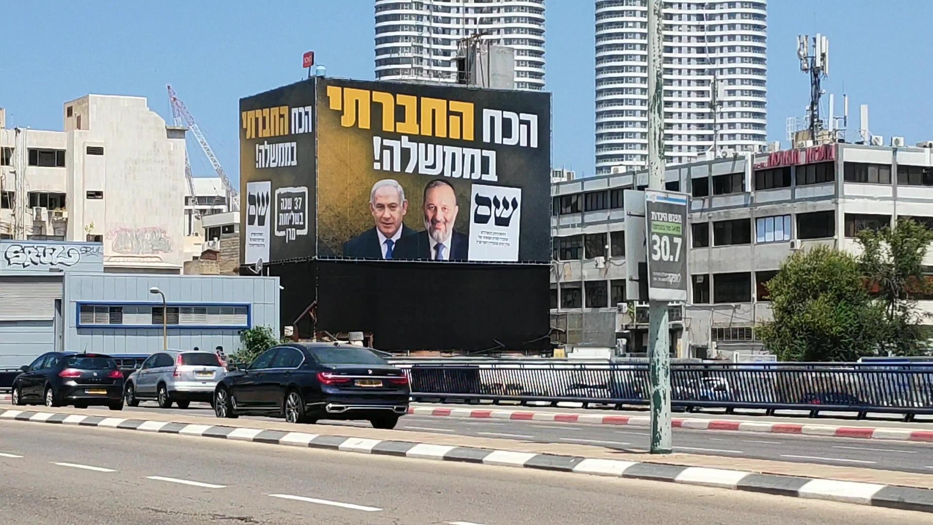 פרסום חוצות תל-אביב