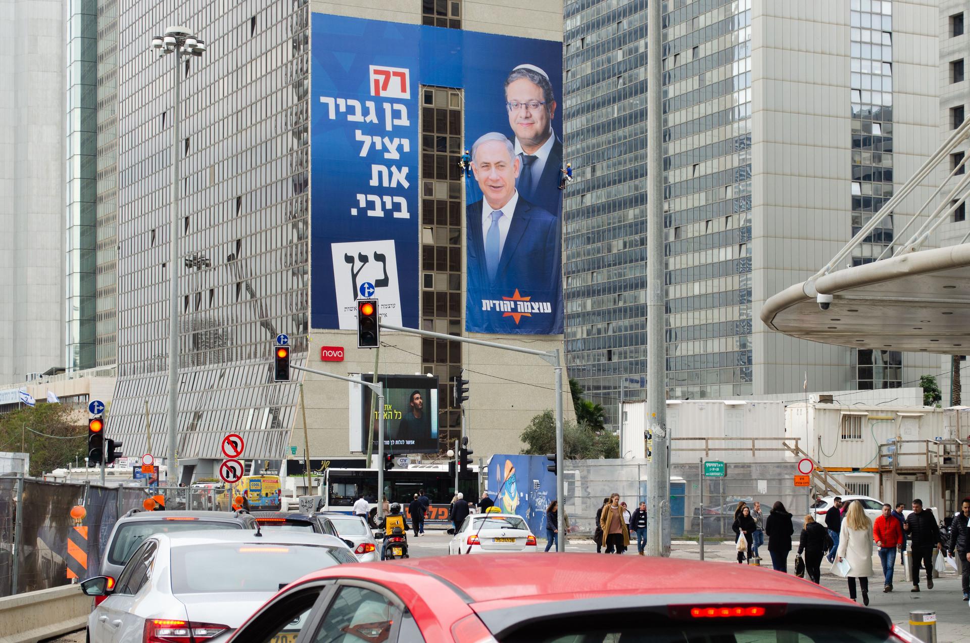 פרסום בצומת עלית - עוצמה יהודית
