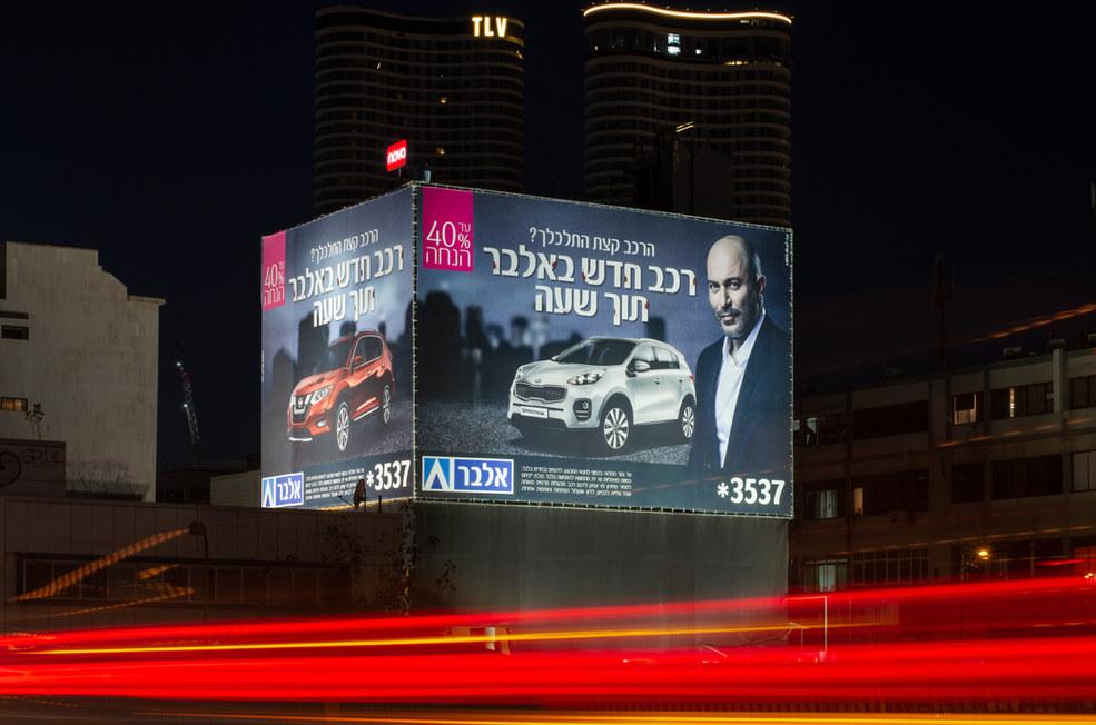 פרסום חוצות תל אביב
