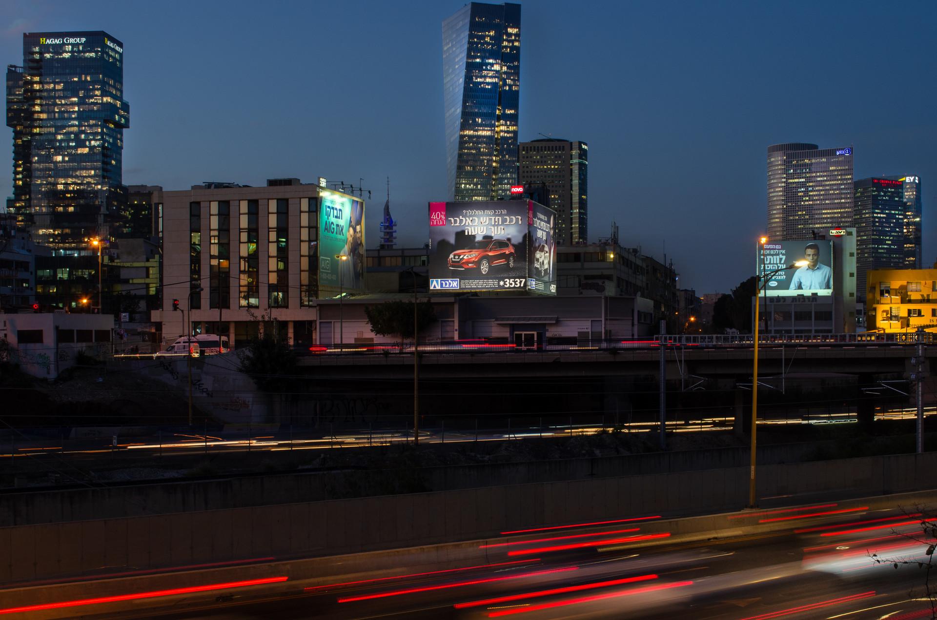 פרסום חוצות בתל אביב