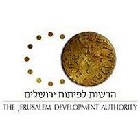 הרשות-לפיתוח-ירושלים.jpg