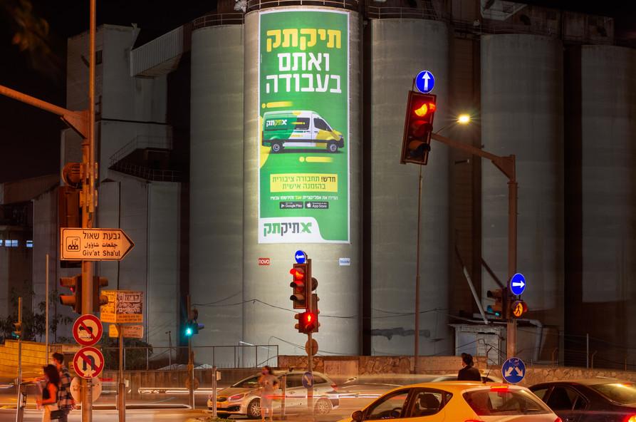 טחנת הקמח ירושלים