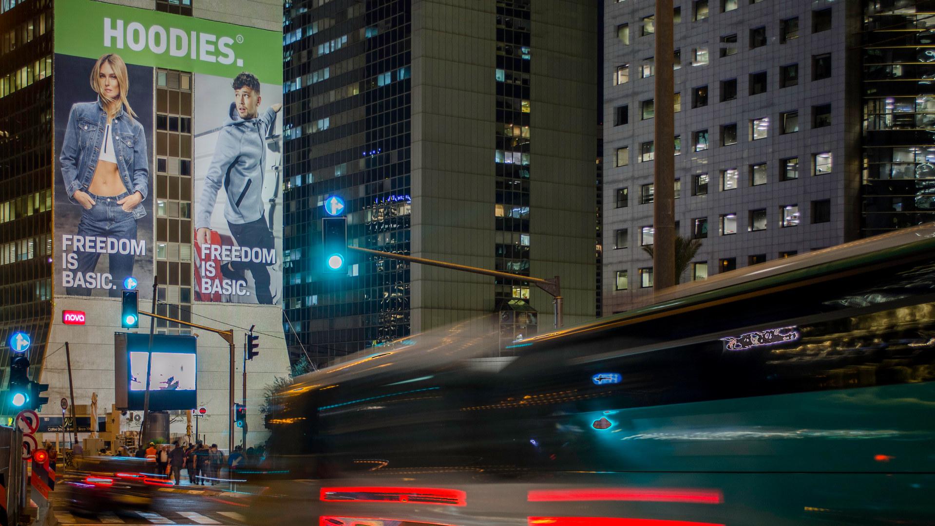 Outdoor advertising in Tel-Aviv