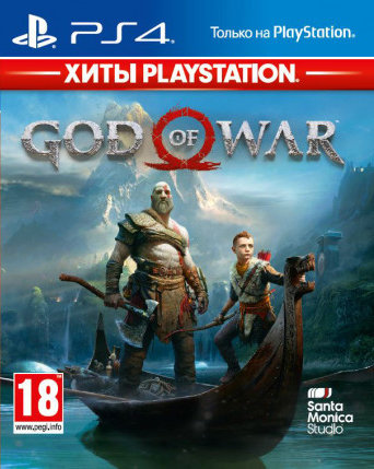 God of War  (PS4 | русская версия)