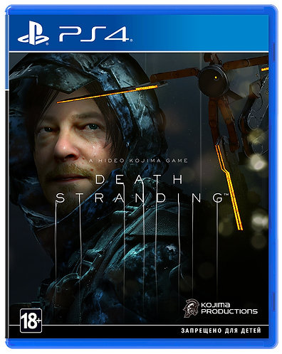 Death Stranding (PS4 | русская версия)