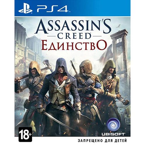 Assassins Creed Unity (PS4 | русская версия)