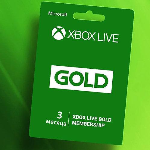 Ключ доступа XBOX LIVE GOLD на 3 месяца