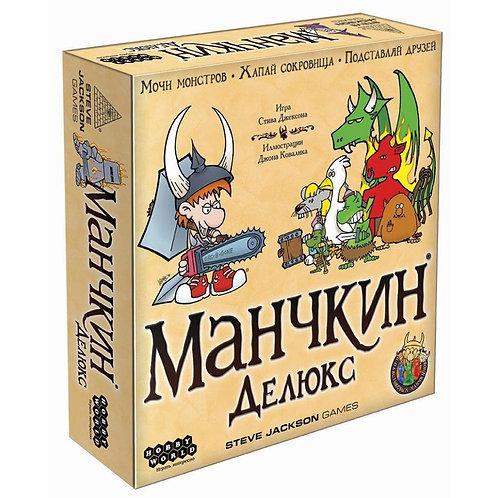 Настольная игра Манчкин. Делюкс