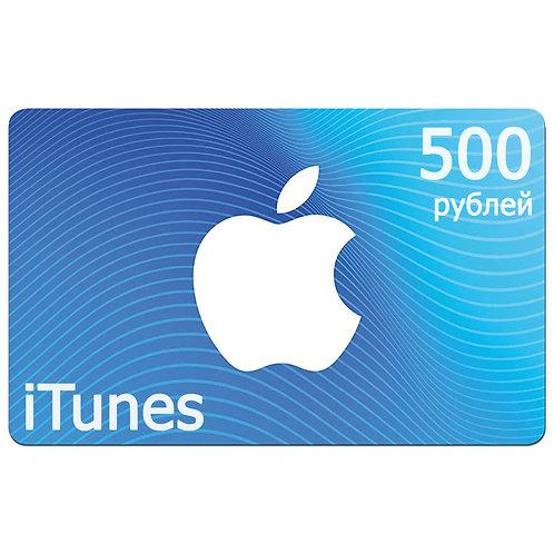 ITUNES GIFT CARD 500 рублей (RUSSIA)