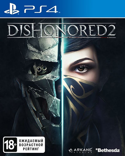Dishonored 2 (PS4 | русская версия)
