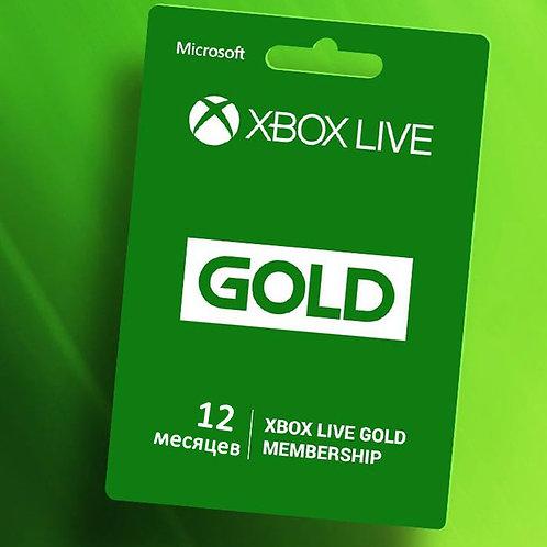 Ключ доступа XBOX LIVE GOLD на 12 месяцев