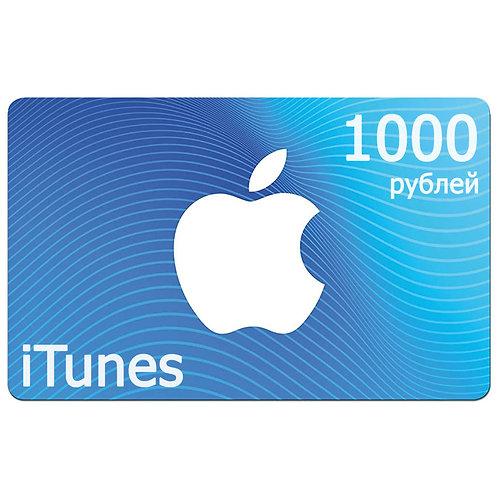 ITUNES GIFT CARD 1000 рублей (RUSSIA)