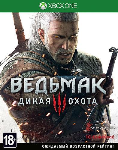 """Ведьмак 3: Дикая Охота. Издание """"Игра года"""" (XBOX ONE) русская версия"""